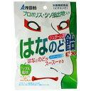 浅田飴 シュガーレスはなのど飴EX 70g
