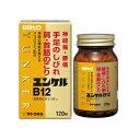 【第3類医薬品】ユンケル B12 [180錠] ×5個セット