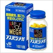【第3類医薬品】アスパラメガ 270錠 ×10個セット