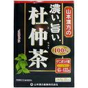 山本漢方 濃い旨い 杜仲茶 100% 4g×20袋