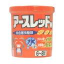 【第2類医薬品】アースレッドW 6-8畳用 10g ×3個セット