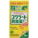 【第2類医薬品】スクラート胃腸錠S[錠剤]36錠