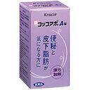 【第2類医薬品】 クラシエ 新コッコアポA錠 360錠