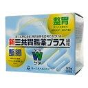 【第2類医薬品】第一三共胃腸薬プラス細粒 52包 ×2個セット