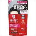 PRO TEC [プロテク] 頭皮ストレッチ コンディショナー つめかえ 230g
