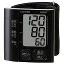 シチズン 電子血圧計 [手首式]CH-657F-BK