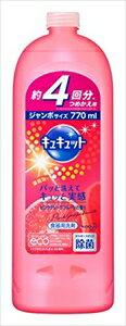 花王 キュキュット 食器用洗剤 ピンクグレープフルーツの香り 詰替用 770ml[4回分]
