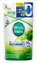 花王 リセッシュ 除菌EX 消臭芳香剤 液体 グリーンハーブの香り 詰替用 320ml