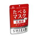 森永製菓 たべるマスク シールド乳酸菌タブレット 33g ×6個セット