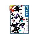 ダイエットギムネマシルベスタ茶 [8gX24包]