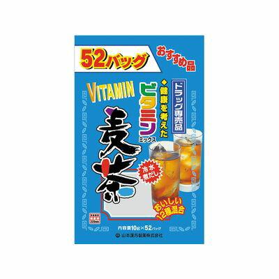山本漢方 [お得用]ビタミン麦茶 10gX52包