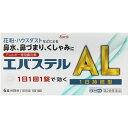 【第2類医薬品】エバステルAL 6錠