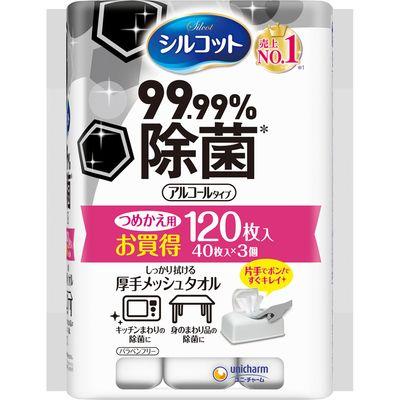 シルコット99.99%除菌ウェットティッシュ詰替 40枚×3