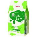 葉っぱのミルク [20袋]