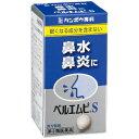 【第2類医薬品】 クラシエ ベルエムピS 192錠