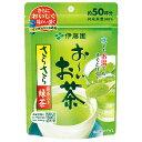■他商品同梱不可■ 伊藤園 お〜いお茶 さらさら抹茶入り緑茶 40g 30袋