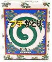 プチかとり太巻(10巻)