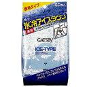 【医薬部外品】ギャツビーアイスデオドラントボディペーパー アイスシトラス30枚