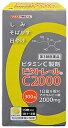 【第3類医薬品】ビタトレールC2000 300錠