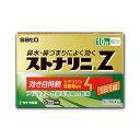 【第2類医薬品】ストナリニZ 10錠