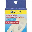 紙テープ 10mm×10m【定形外郵便対応可/1梱包10個まで】[定形外は代引き不可]