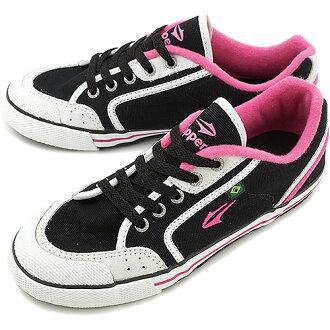 Topper TOPPER PRO2000 sneakers Pro 2000 BLK/PNK ( 4118822 ) fs3gm