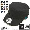 ★送料無料★ NEWERA ニューエラ キャップ ワークキャップ 正規店 WM-01 ミリタリー メンズ レディース NEW ERA CAP