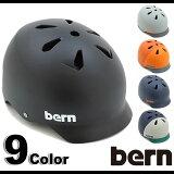 【即納】【JAPAN FIT】bern バーン ヘルメット MNS メンズ WATTS ワッツ (VM5M)【あす楽対応】