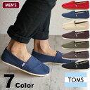 【即納】TOMS トムスシューズ メンズ スニーカー 靴 MENS ORIGINAL CLASSICS オリジナル クラシック スリップオン (001001A07/001001A10)【コンビニ受取対応商品】