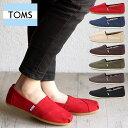 【即納】TOMS トムスシューズ レディース スニーカー 靴 WOMENS ORIGINAL CLASSICS オリジナル クラシック スリップオン (001001B07/001001B10)【コンビニ受取対応商品】