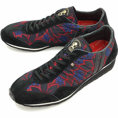 PATRICK パトリック メンズ レディース スニーカー 靴 STADIUM-FW スタジアムフラワー BLK (526701 FW14Q4)日本製 Made in Japan