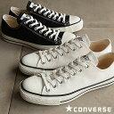 【即納】コンバース スニーカー 靴 キャンバス オールスター ジャパン オックスフォード CONVERSE CANVAS ALL STAR J OX 32167430/32167431/32167710 【e】【コンビニ受取対応商品】