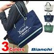 ショッピングビアンキ 【即納】【国内正規品】Bianchi Donna ビアンキ ドンナ バッグ BDOM-002 レディース トートバッグ tote bag