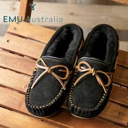 emuエミュースエードモカシンAMITYアミティーBLACK(W10555FW15)/エミューブーツ正規品