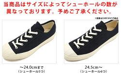 【即納】MoonstarムーンスターFINEVULCANIZEDファインヴァルカナイズドメンズレディーススニーカーGYMCLASSICジムクラシックWHITE(54320011)日本製靴【コンビニ受取対応商品】
