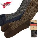 【即納】【メール便可】レッドウィング メンズ アパレル ブーツ ソックス 靴下 REDWING BOOT SOCKS (97173/97174)【コンビニ受取対応商品】
