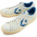 [限定モデル]コンバース プロレザー ローカット CONVERSE PRO-LEATHER OX ホワイト/ライトブルー 靴 (32649256 FW16)