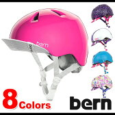 【即納】bern バーン ヘルメット Kids ジュニア NINA ニナ (VJG)【コンビニ受取対応商品】