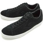 コンバース プロレザー BKプラス スエード ローカット ブラック CONVERSE PRO-LEATHER BKPULS SUEDE OX 靴 (32659451 HO16)