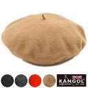 【即納】KANGOL カンゴール 帽子 ベレー帽 Modelaine Beret モードライン ベレー (177169007 FW17)【コンビニ受取対応商品】