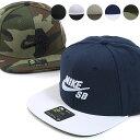 【即納】NIKE SB ナイキ エスビー メッシュキャップ 帽子 ICON SNAPBACK ナイキSBアイコン スナップバック (628683 HO16)【コンビニ受取対応商品】