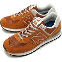 【即納】ニューバランス new balance ML574 メンズ レディース Dワイズ スニーカー 靴 CANYON [ML574EPE][e]