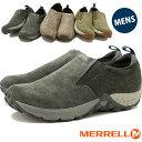 【在庫限り】MERRELL メレル メンズ MENS JUNGLE MOC AC+ ジャングルモック エアークッションプラス 靴 [95285/92021/91705][e][ts]