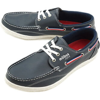 mobus WEIDEN モーブス sneakers ヴァイデン NAVY ( M 1212T-3131 SS13 ) fs3gm