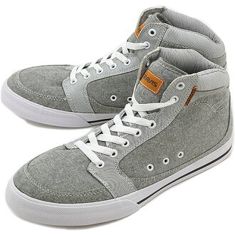 GRAVIS LOWDOWN HC VC MNS GREY 12082100060