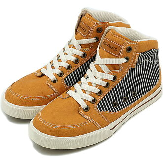 GRAVIS LOWDOWN HC VC WMN BROWN 12083100200