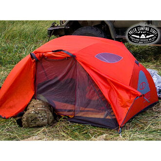 POLeR polar One Man Tent autocrat tent Orange (SS13) fs3gm