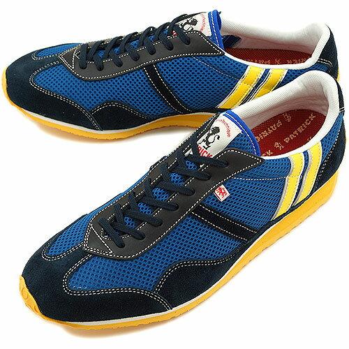 PATRICK パトリック スニーカー メンズ レディース 靴 C-STADIUM クールスタジアム SEA(27252 SS13)日本製 Made in Japan