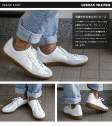 ��¨Ǽ��GERMANTRAINER1183���㡼�ޥ�ȥ졼�ʡ����ˡ�����1183WHITE��bp�ۡڤ������б���