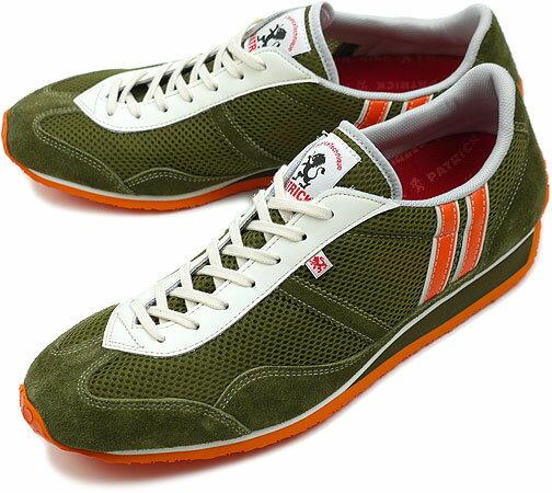 PATRICK パトリック スニーカー メンズ レディース 靴 C-STADIUM クールスタジアム KKI(27238 SS11SP)日本製 Made in Japan